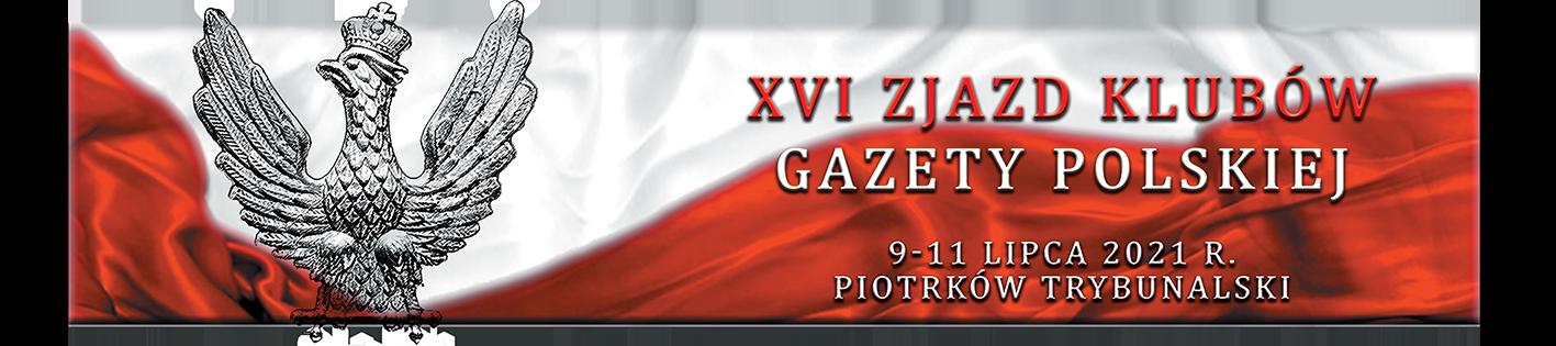 Banner okolicznościowy I Sulejów XVI Z 2021