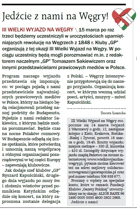 gpc-wegry02_26