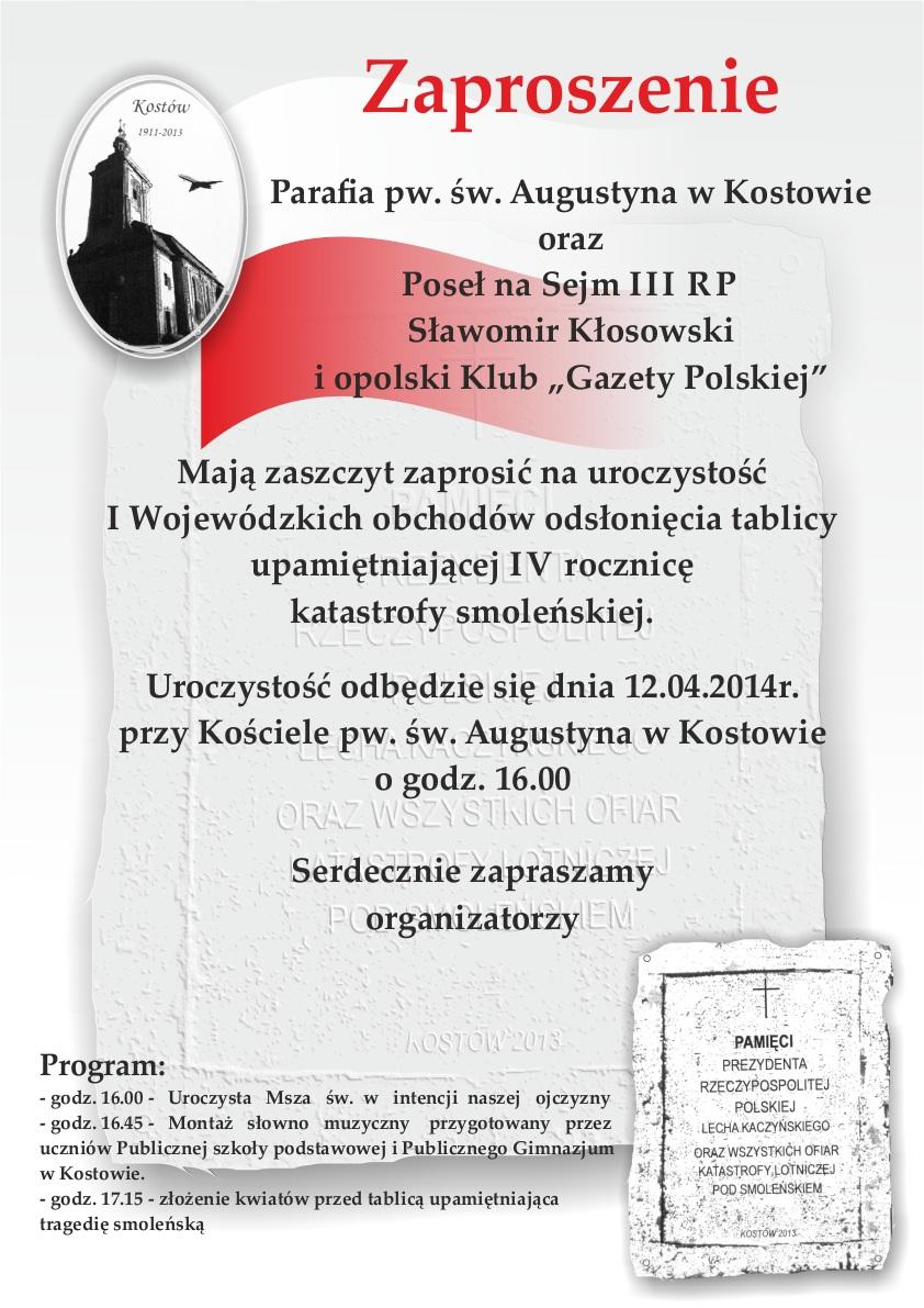 Opole_Komitet