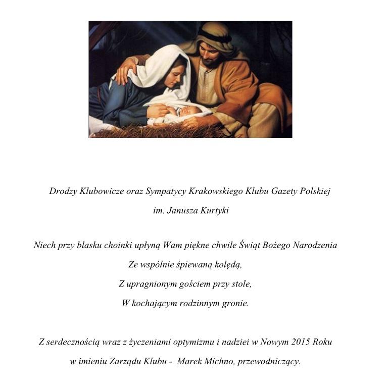 Krakow - zyczenia 2014