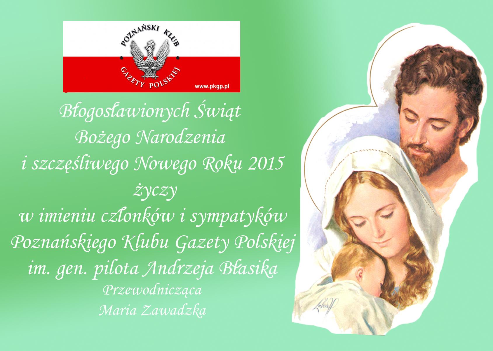 Poznan -  kartka zyczenia 2014