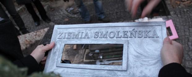 Odlewanie metalowych kaset na ziemię Smoleńską i Katyńską