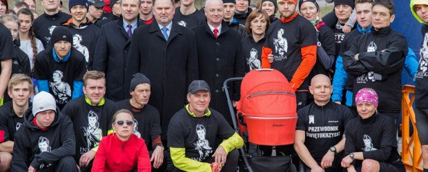 Dzień Żołnierzy Wyklętych w Sandomierzu