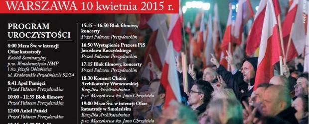 Bądźmy 10 kwietnia na Krakowskim Przedmieściu! Pokażmy, że pamiętamy!