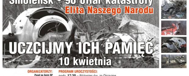 Sandomierz – uroczystości 5 rocznicy tragedii smoleńskiej, 10 kwietnia