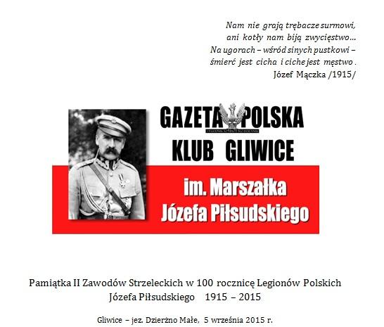 Gliwice-strzelcy