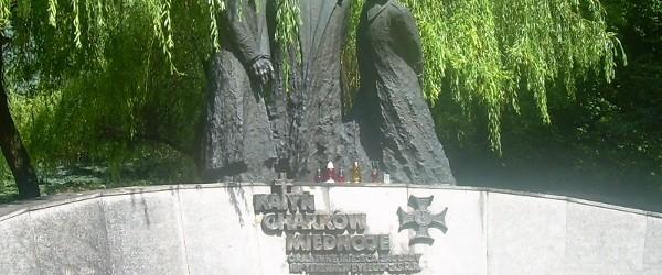 Katowice-Koszutka: 17 września – obchody 76. rocznicy agresji ZSRR na Polskę