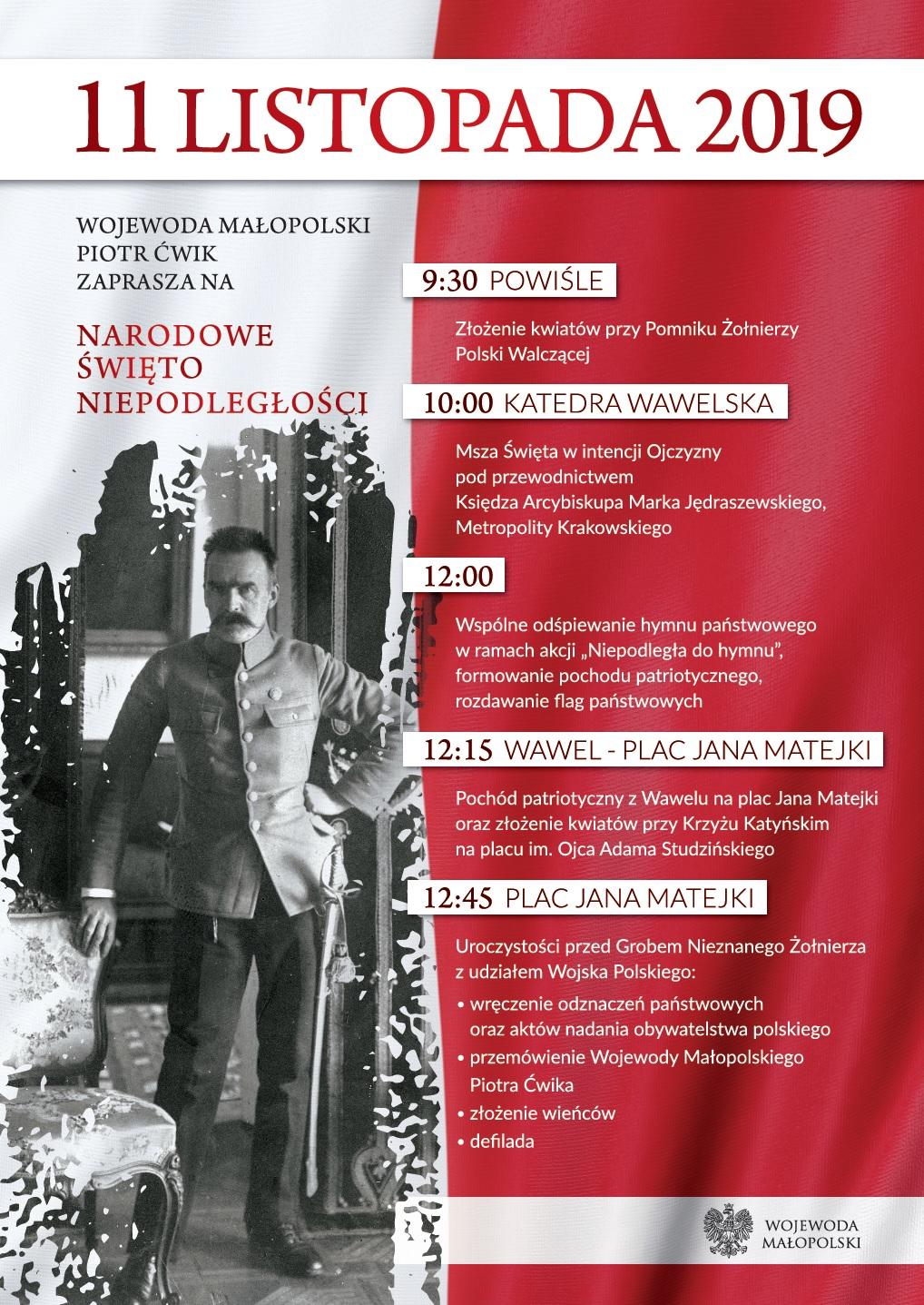 11.11 Kraków