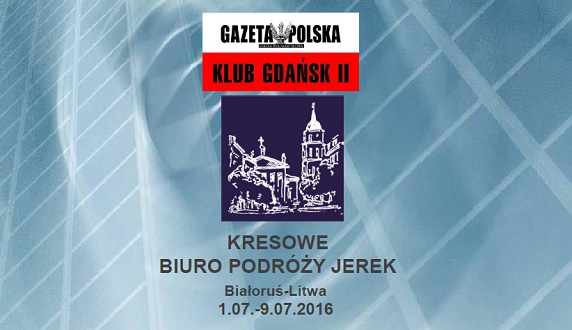 GdanskII Litwa2016