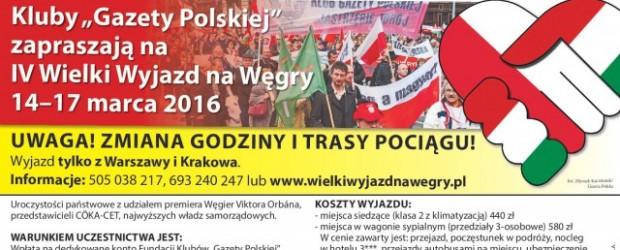 UWAGA !! ZMIANA GODZINY ODJAZDU ORAZ POSTOJU POCIĄGU !!  Warszawa Centralna (g. 14.15), Kraków (g. 18.20)