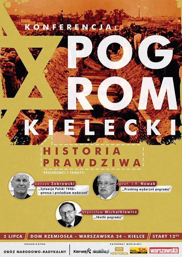 Kielce konferencja2016