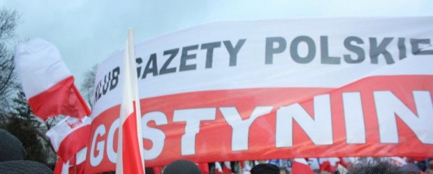 """Gostynin: Uroczysta msza w 73 rocznicę śmierci Danuty Siedzikówny """"Inki"""" i Feliksa Selmenowicza """"Zagończyka w Gostyninie."""