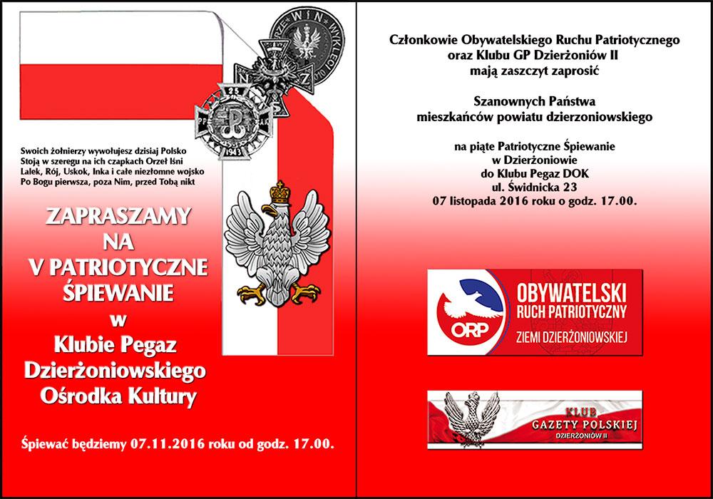 dzierzoniow-patriotyczne-spiewanie_2016