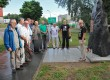 Dzierżoniów – 87. miesięcznica Katastrofy Smoleńskiej
