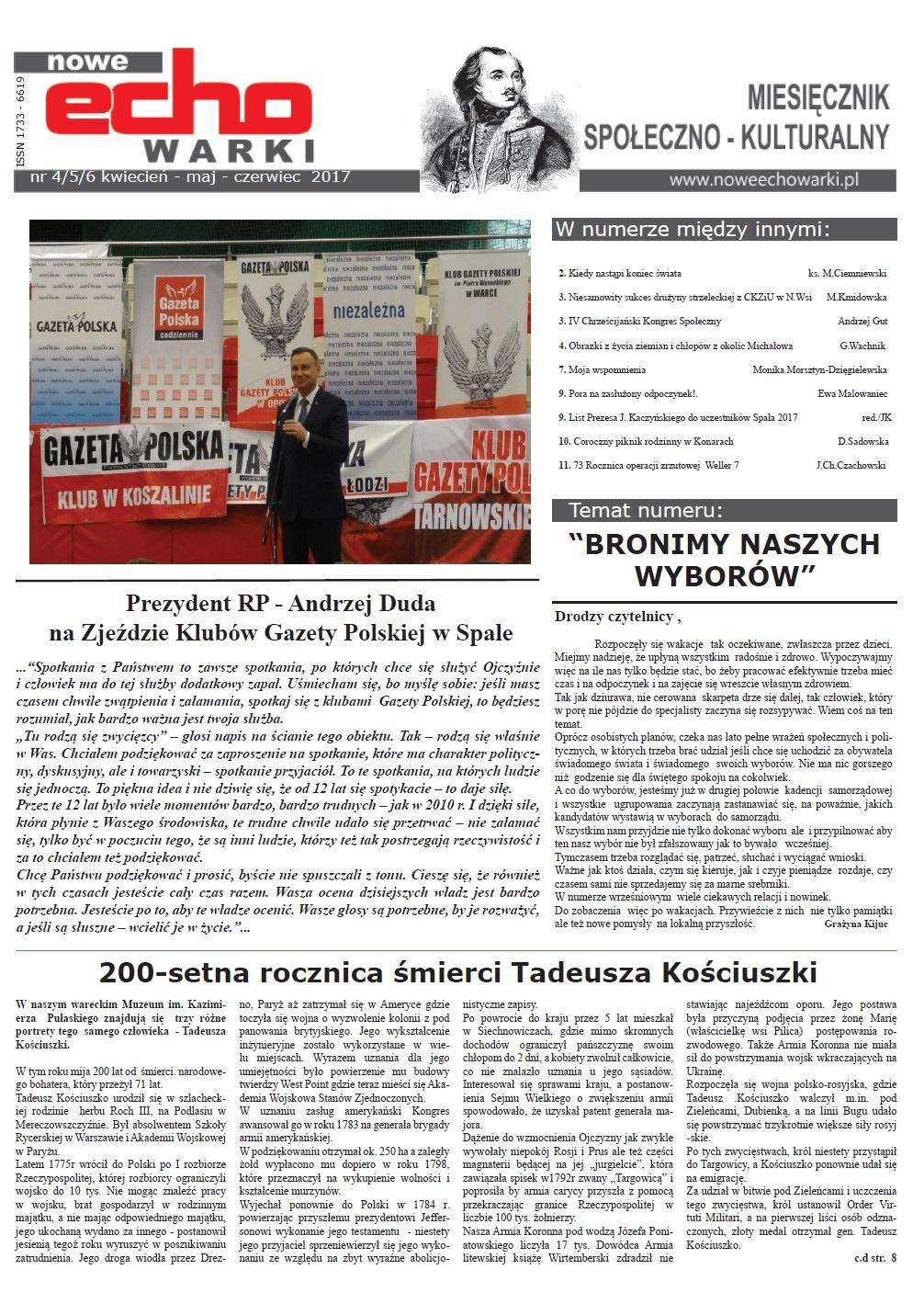 Warka - Zjazd 2017a