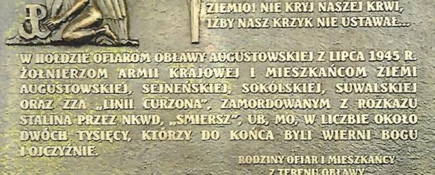 Hamburg II – Zabrane Życia lipiec 1945-Obława Augustowska, 3 września