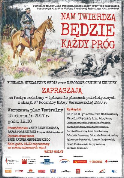 Plakat 15 sierpnia 2017