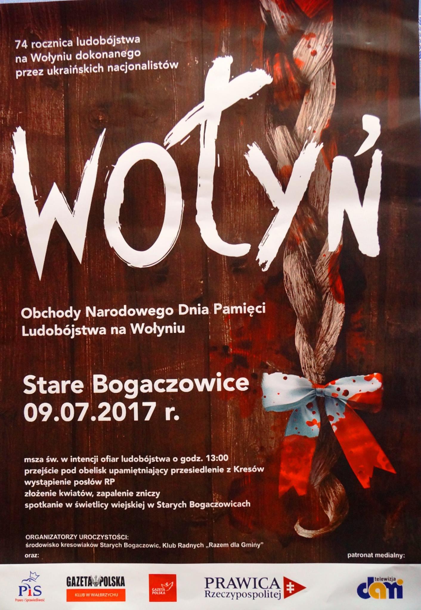 Walbrzych Wolyn 2017
