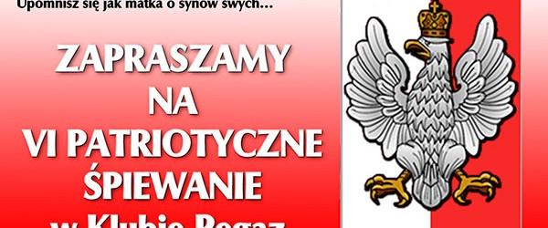 Dzierżoniów II – VI Patriotyczne Śpiewanie, 10 listopada
