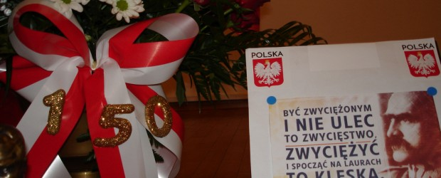 Rybnik: 150 rocznica urodzin Marszałka Józefa Piłsudskiego