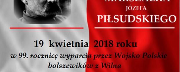 Dzierżoniów II – Zaproszenie na odsłonięcie Tablicy Pamiątkowej poświęconej pamięci Marszałka Józefa Piłsudskiego, 19 kwietnia godz. 17:00