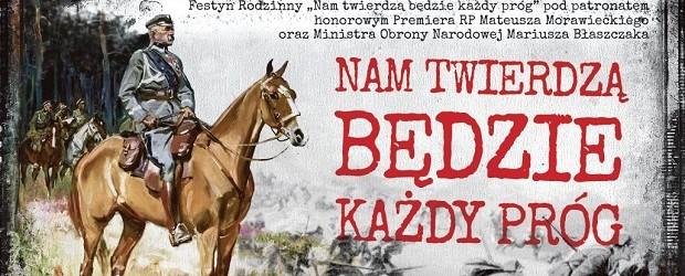 """Zaproszenie na Festyn Patriotyczny """"Nam twierdzą będzie każdy próg"""",  15 sierpnia 2018 – Warszawa, Pl. Teatralny"""