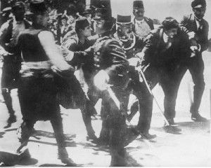 Zamach na Franciszka Ferdynanda w Sarajewie. ze zbiorów Narodowego Archiwum Cyfrowego