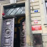 """Państwowa podstawowa szkoła muzyczna im. Ignecego Paderewskiego w Krakowie (foto. Fundacja Klubów """"GP"""")"""