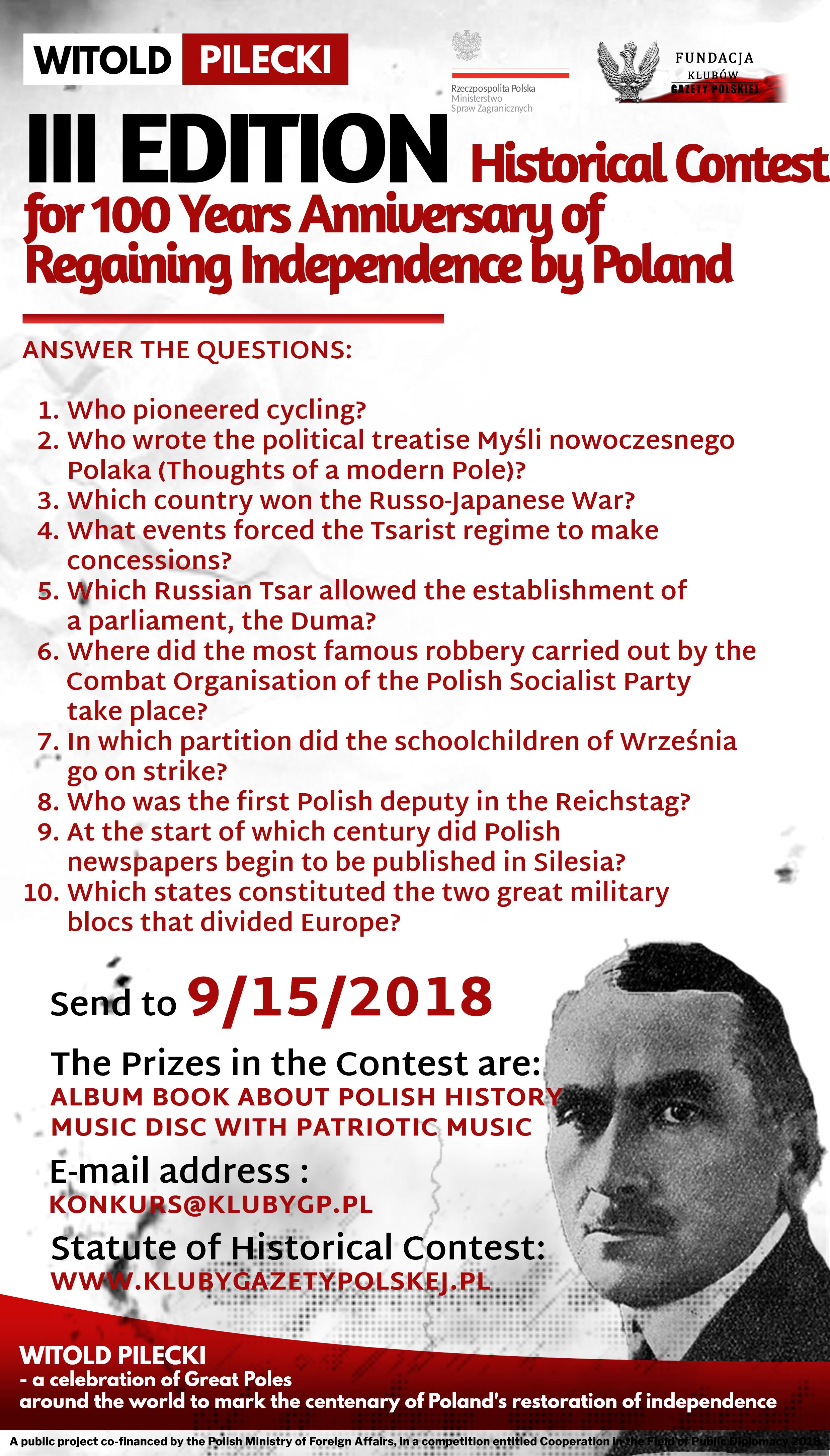 Konkurs III edycja_EN