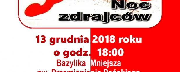 Brzozów: Zaproszenie na rocznicowe Uroczystości Wprowadzenia Stanu Wojennego (13 grudnia godz. 18:00)