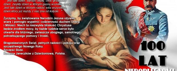 Dzierżoniów II: Wesołych Świąt