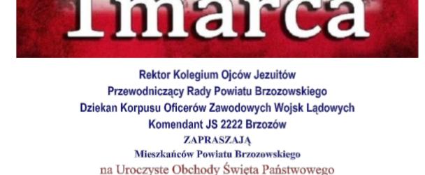 Brzozów: Zaproszenie – Narodowy Dzień Żołnierzy Wyklętych 3 marca godz. 12:00