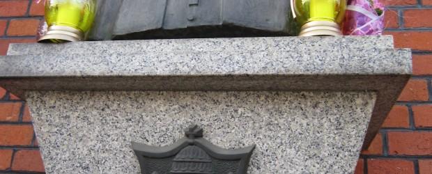 Gliwice: 14 Rocznicę śmierci  Jana Pawła II