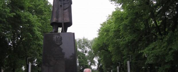 Gliwice: 84 rocznica śmierci Marszałka