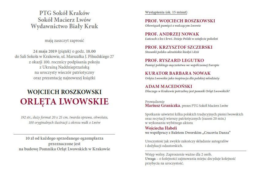 Krakow Bialy Kruk 2019a
