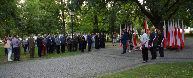 Suwałki: 39 Rocznica powstania NSZZ Solidarność w Suwałkach