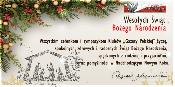 **** Wesołych Świąt Bożego Narodzenia ****