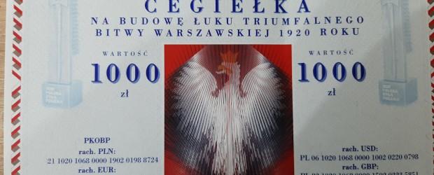 Elbląg II: Cegiełka na budowę Łuku Triumfalnego