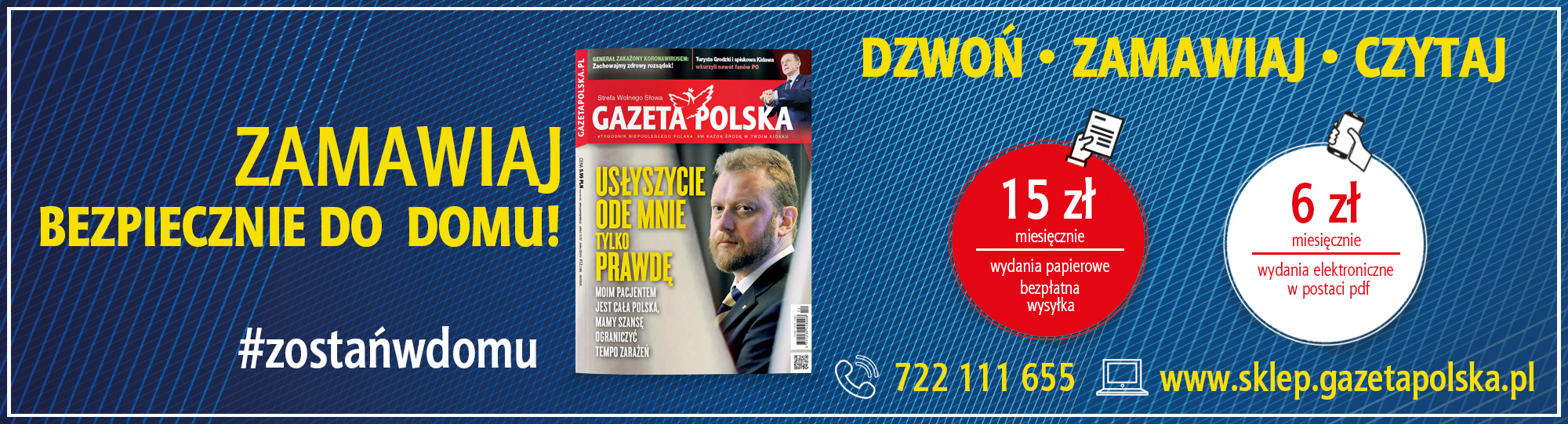 PROMOCJA_SKLEP_prenumerata kopia