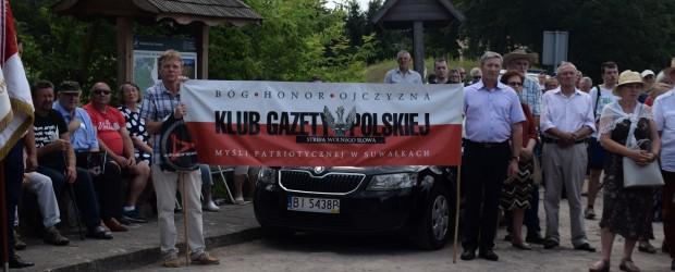 Suwałki: 75 Rocznica Obławy Augustowskiej,