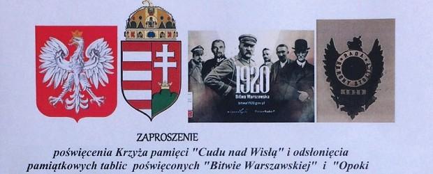 """Nowy Sącz – uroczystości poświęcenia Krzyża pamięci """"Cudu nad Wisłą"""" i odsłonięcia pamiątkowych tablic poświęconych """"Bitwie Warszawskiej"""" i """"Opoki Przyjaźni Polsko-Węgierskiej"""", 15 sierpnia"""