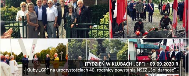 """[Tydzień w Klubach """"GP""""] Kluby """"GP"""" na uroczystościach 40. rocznicy powstania NSZZ """"Solidarność"""""""