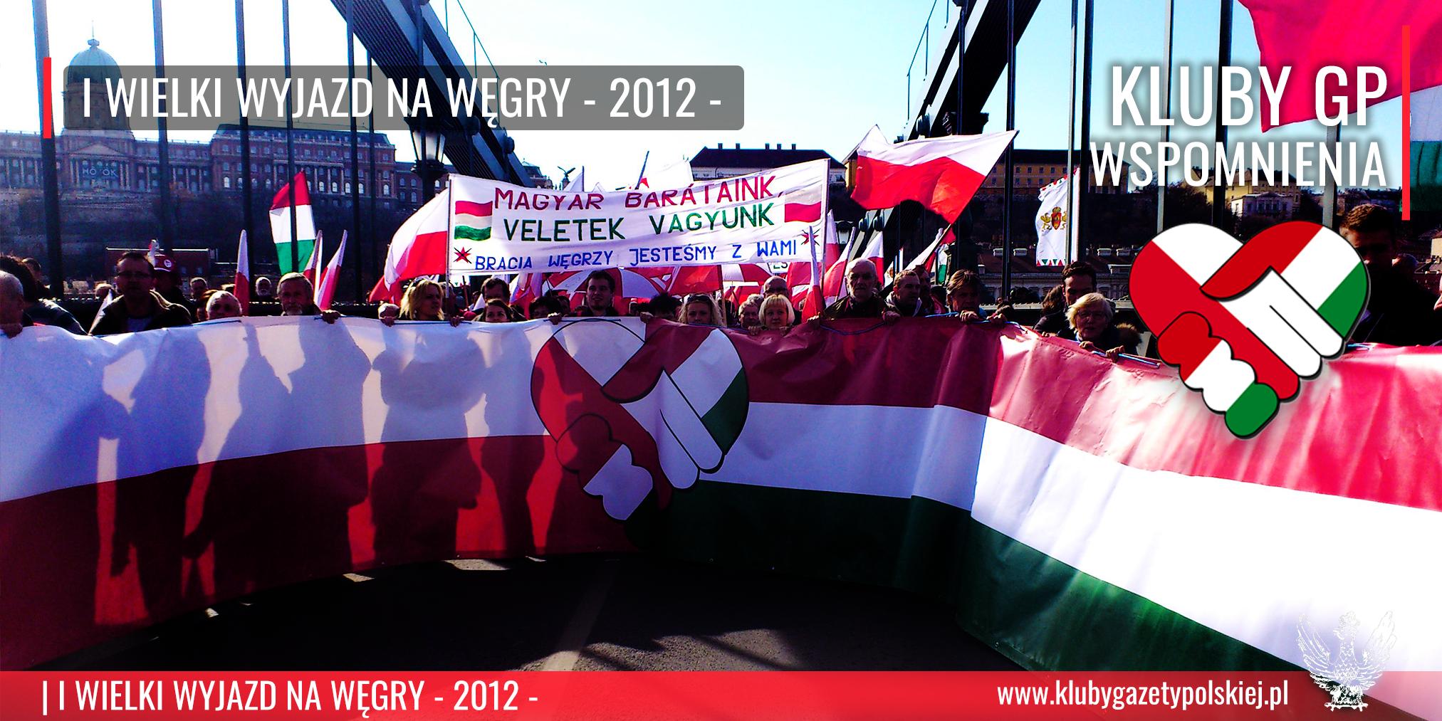 WWnW_2012