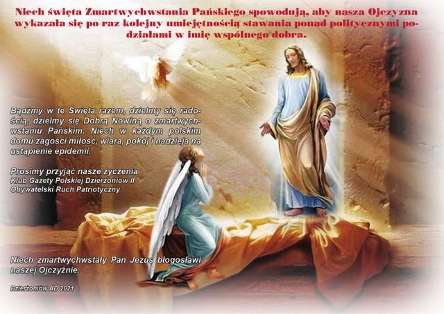 """KLUB """"GAZETY POLSKIEJ"""" DZIERŻONIÓW II"""