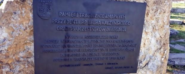 LIBIĄŻ | 11. Rocznica Tragedii nad Smoleńskiem