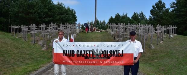 SUWAŁKI | 76 Rocznica Obławy Augustowskiej w Gibach