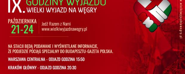 GODZINY ODJAZDU 2021   Warszawa Centralna: g. 15.50; Kraków Główny: g. 20.30