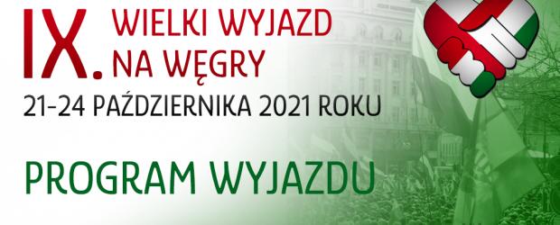 PROGRAM WYJAZDU DO BUDAPESZTU 21-24 PAŹDZIERNIKA 2021 r.